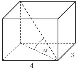 Kąt między przekątną graniastosłupa, a jego podstawą